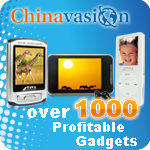 Cool China Gadgets