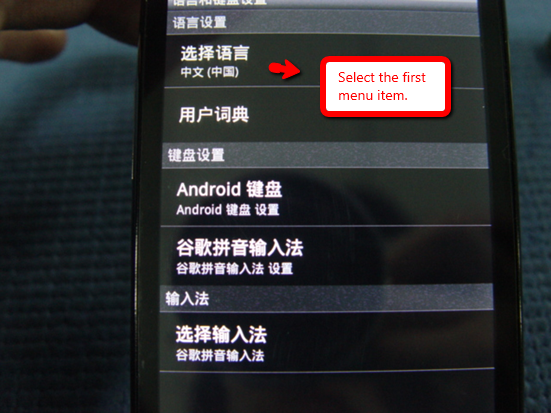 How To Change Language Settings On Android Phones