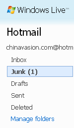 Screenshot of Hotmail inbox and junk links  - by http://www.chinavasion.com/